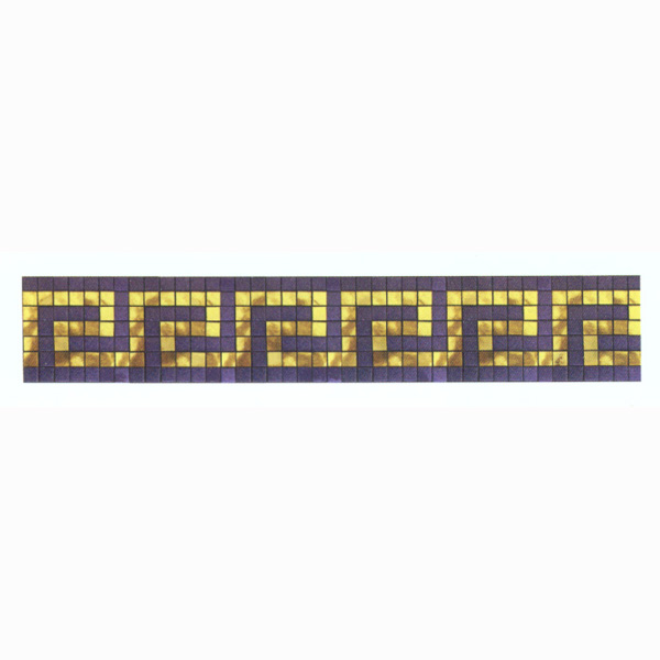 "Genuine Gold Greek Key Glass Mosaic Border 5.5"" High, 1 Lineal Foot"