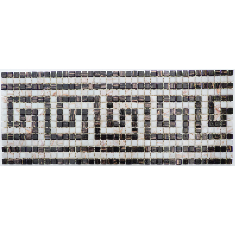"Ithaca Greek Key Glass Mosaic Waterline or Border 6.5"" High, 1 Lineal Foot"