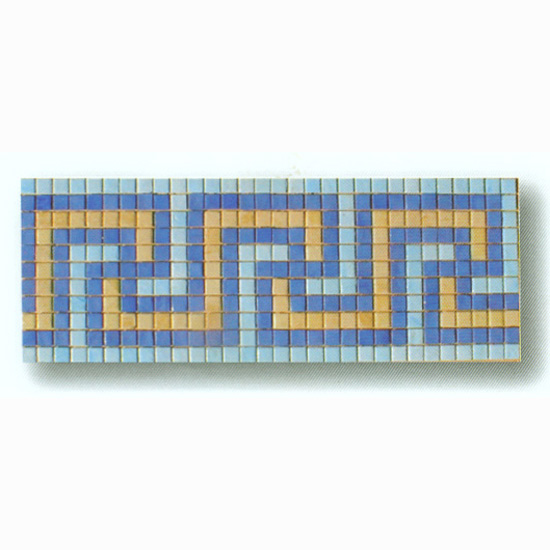"San Vitale Greek Key Glass Mosaic Waterline or Border 9"" High, 1 Lineal Foot"