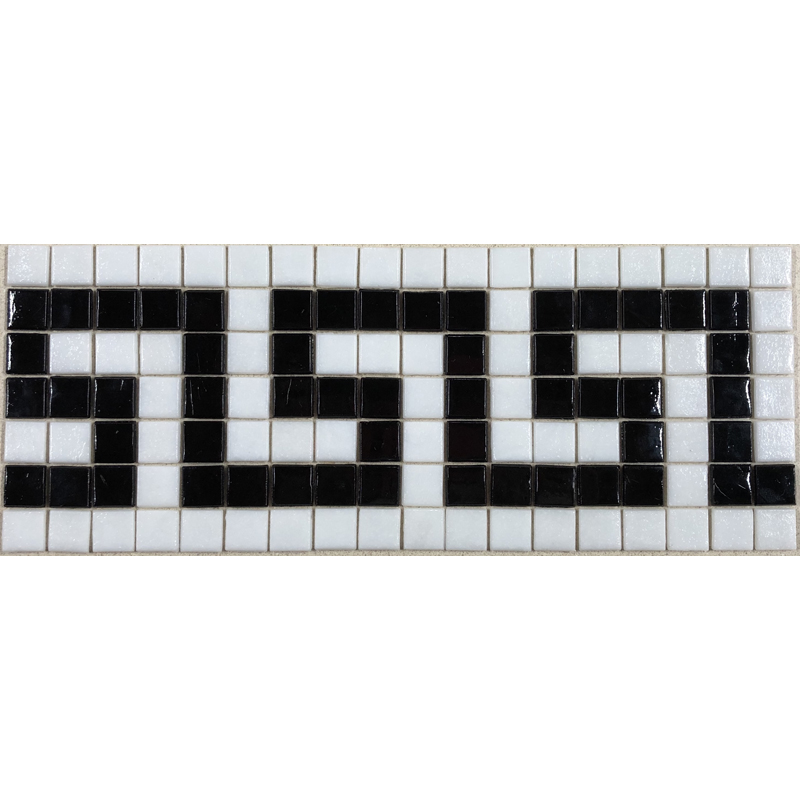 "Greek Key 5 Black & White Glass Mosaic Waterline or Border 5.5"" High, 1 Lineal Foot"